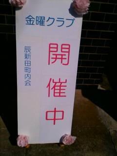 お茶のみクラブ1.jpg