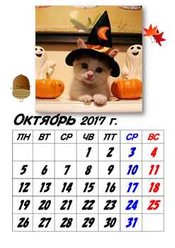 Calendar-10_2015.jpg