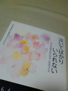 本の表紙.jpg